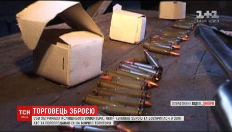 У Дніпрі затримали екс-волонтера за торгівлю зброєю
