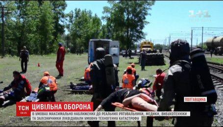 Під Полтавою рятувальники відпрацювали навички з ліквідації наслідків техногенної катастрофи