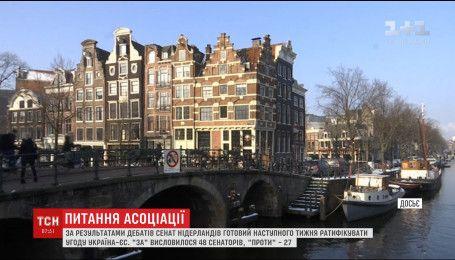 У голландському парламенті відбулися дебати щодо ратифікації документу про асоціацію Україна-ЄС