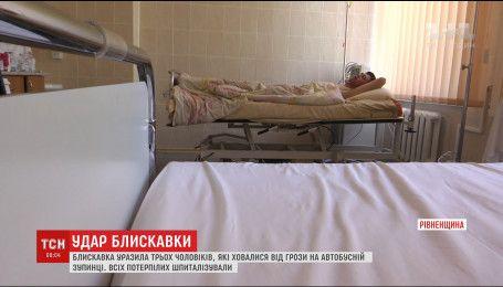 Один из мужчин, пострадавших от удара молнии в Ровенской области, до сих пор находится в реанимации