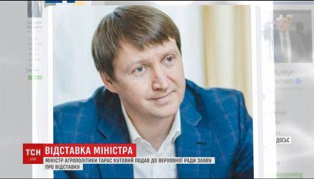 Міністр агрополітики України подав заяву на відставку