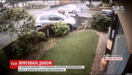 В Британии две маленькие девочки с мамой чудом выжили в ДТП
