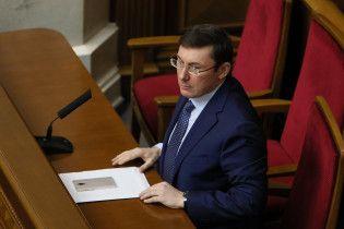 """Рік генпрокурора: Луценко розкаже про свою роботу в ефірі """"Права на владу"""""""