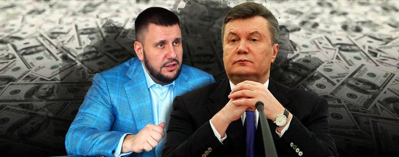 Задержание и миллиардные убытки. Главное о спецоперации против налоговиков Януковича и Клименко