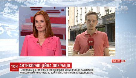 К Генпрокуратуре свозят задержанных утром чиновников-налоговиков