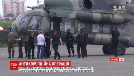 """До аеропорту """"Київ"""" прилетіли три гелікоптери із затриманими податківцями"""