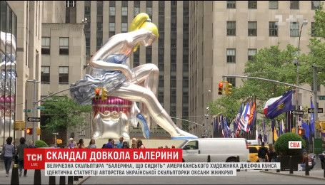 Всемирно известного скульптора Джеймса Кунса обвинили в плагиате произведения украинки