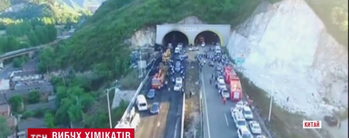Потужний вибух у тунелі: в Китаї згоріли вантажівки, загинули 13 людей
