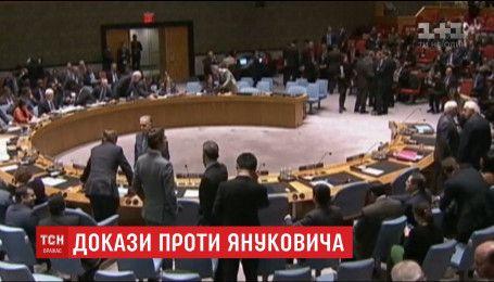 У прокурорів з'явилась копія листа, яким Янукович просив ввести російські війська