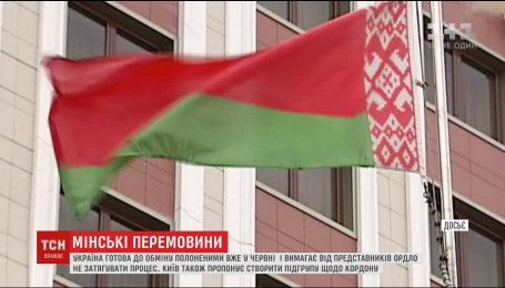 Україна готова до обміну полоненими і вимагає від поплічників РФ терміново подати списки