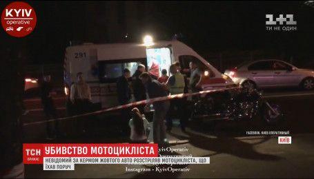 Невідомий розстріляв мотоцикліста на Харківському шосе в Києві