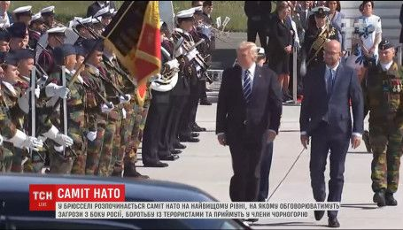 У Брюсселі розпочинається саміт НАТО на найвищому рівні