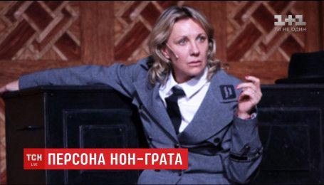 Російській акторці Олені Яковлевій на три роки заборонили в'їзд в Україну