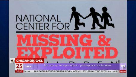 Міжнародний день зниклих безвісти дітей відзначають 25 травня