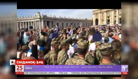 Папа Франциск встретился в Ватикане с украинскими бойцами