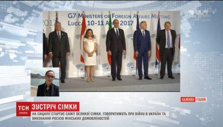 """На Сицилії стартує саміт """"Великої сімки"""""""