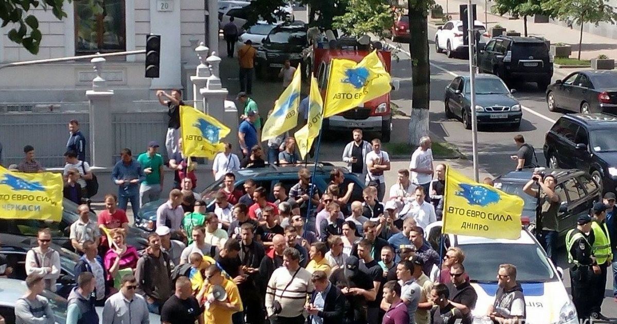 @ Українські новини