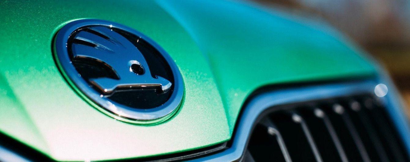 Skoda заполнит Европу дешевыми автомобилями, достанется и Украине