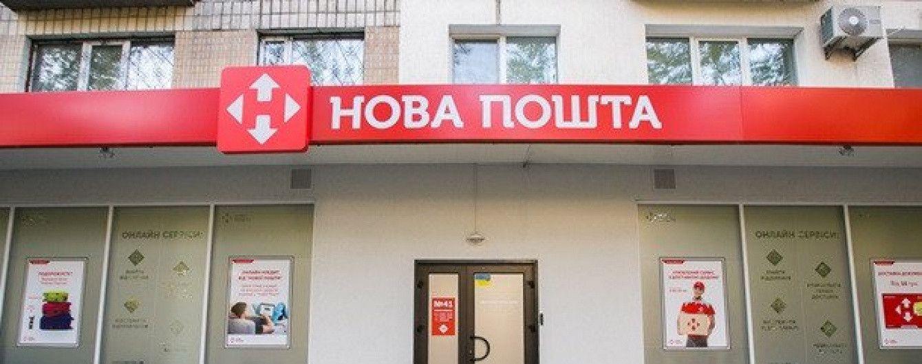 """""""Нова пошта"""" заявила про обшуки фіскалами"""