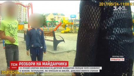 В Івано-Франківську хлопчик викликав на майданчик поліцію через сварку з незнайомою жінкою