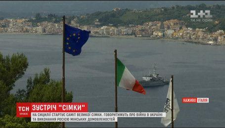 """З посиленою охороною і без РФ: Сицилія готується до саміту """"Великої сімки"""""""