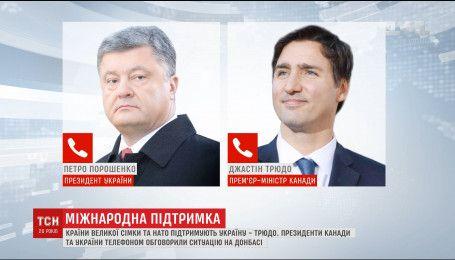 """Джастін Трюдо заявив, що коаліція """"Великої сімки"""" та країн НАТО підтримують Україну"""