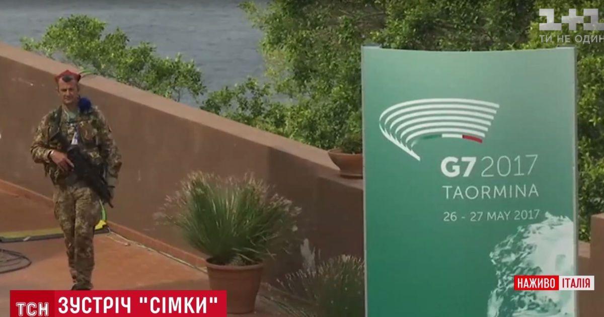 Сицилійська Траорміна перетворилася на суцільну фортецю перед самітом G7