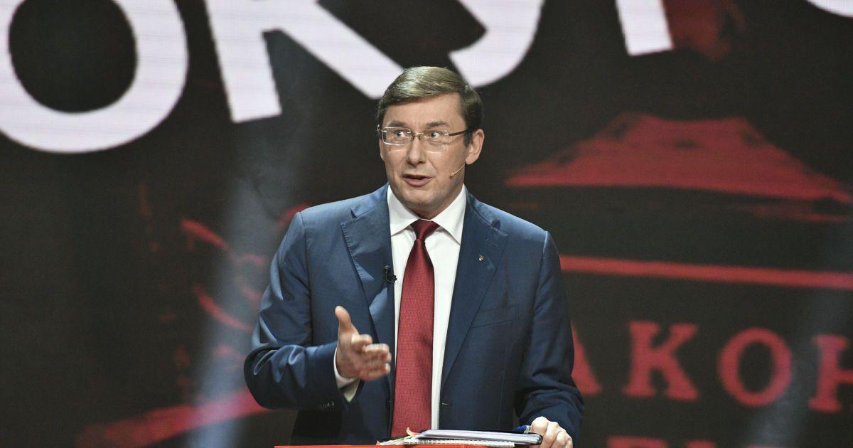 Взрывы в Калиновке мог спровоцировать заложенный детонатор - Луценко