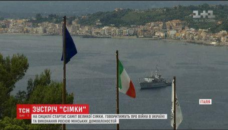 На Сицилії розпочнеться саміт Великої сімки