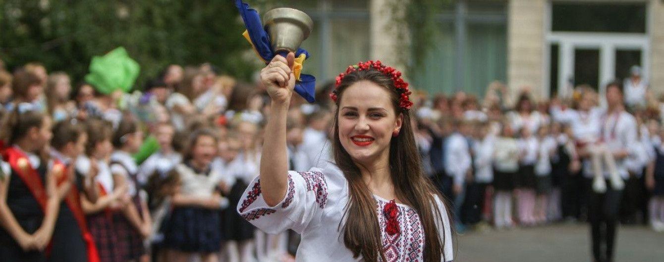 В украинских школах звучит последний звонок. Министр образования записала обращение