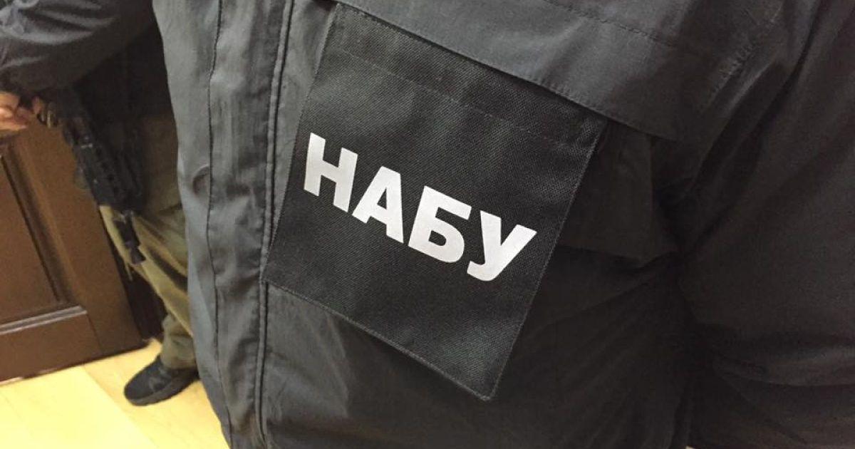 В Одесі детективи НАБУ обшукують міськраду: що відомо