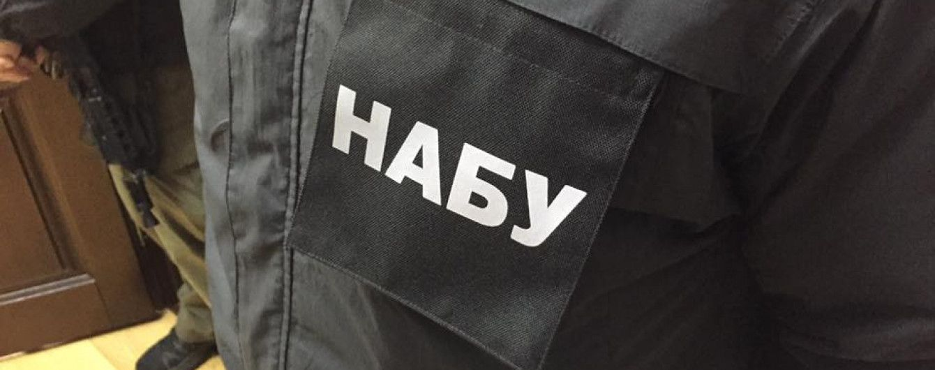 В ГПУ рассказали об объявленном подозрении детективу НАБУ и результатах обысков у работников бюро