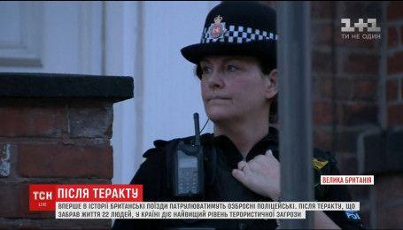 """Правоохранители во время рейдов в домах Манчестера нашли """"подозрительные предметы"""""""