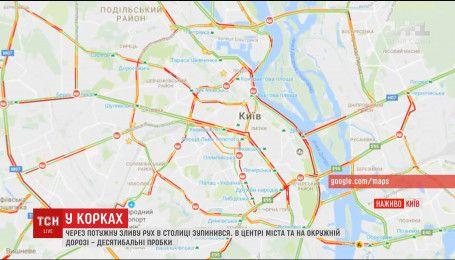 Негода зупинила рух у центрі столиці