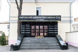У ГПУ не отримали доказів у справі щодо роботи Окружного адмінсуду. Рішення ухвалить Луценко