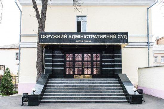 У ГПУ досі не підписали підозри суддям скандального Окружного адмінсуду Києва - Горбатюк