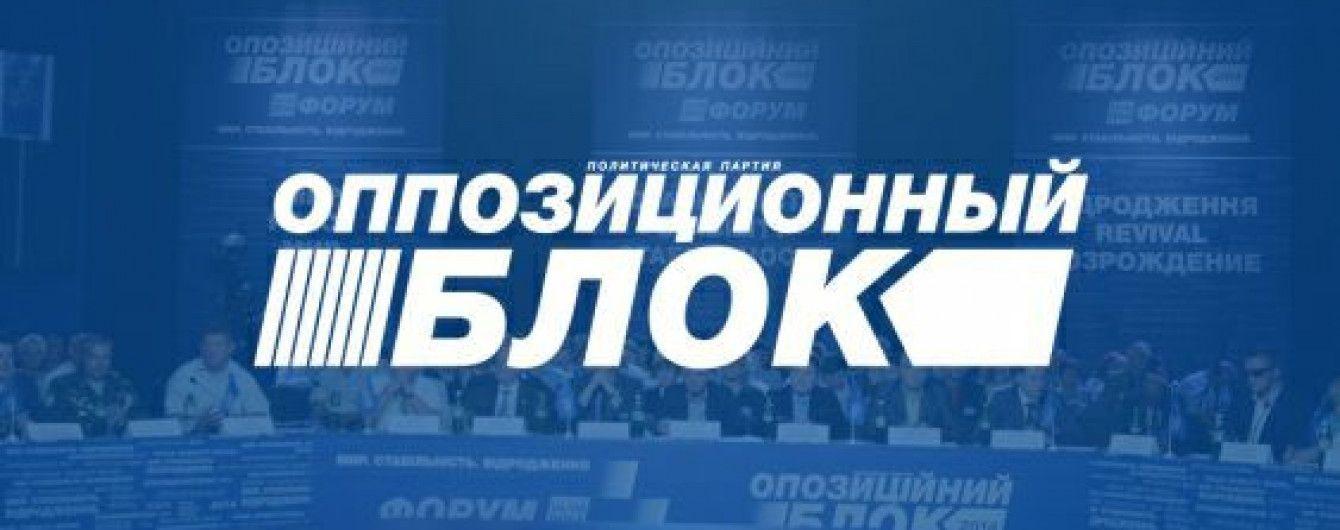 """Кремль напрямую или пророссийские эгоисты: политологи объяснили, кто стоит за конфликтом в """"Оппоблоке"""""""