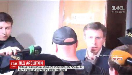 Антикоррупционный центр Молдовы после 4-часовых обысков задержал мэра Кишинева