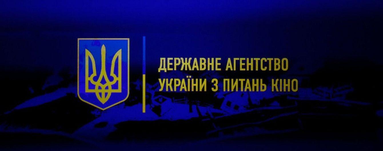 """Держкіно пропустило в український ефір серіал із акторами з бази """"Миротворця"""""""