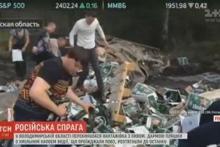 На російській трасі розікрали фуру пива, яка потрапила в ДТП
