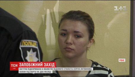 Підозрювана у вбивстві колишнього чоловіка Тетяна Литвинова проведе два місяці в СІЗО