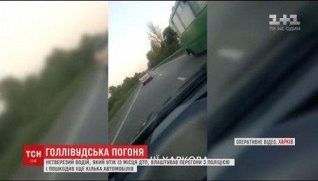Харьковские полицейские задержали пьяного водителя, который устроил гонки по городу