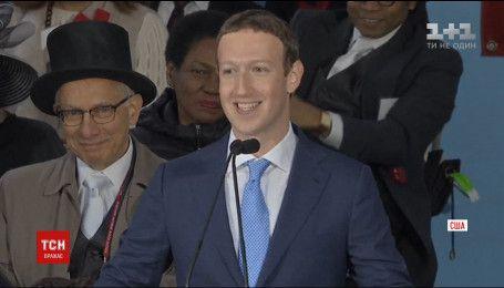 Засновник соцмережі Fаcebook Марк Цукерберґ нарешті отримав диплом