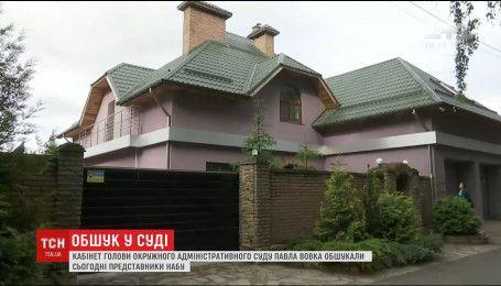 Представники НАБУ проводять обшуки у маєтку Павла Вовка