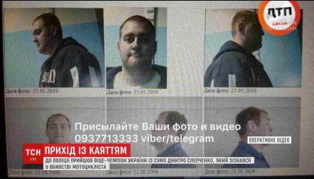 Известный украинский спортсмен рассказал, почему расстрелял мотоциклиста в Киеве