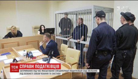 Літали недарма: триденна епопея судових засідань Печерського суду Києва закінчилася