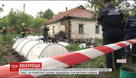 """У Чернігові розбився легкомоторний літак """"Сессна"""", загинув пілот"""