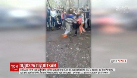 Хулиганство, совершенное с дерзостью и цинизмом, инкриминируют подросткам из Чернигова