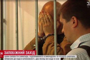 Викрадення хлопчика в Миколаєві: педофіл зізнався в скоєному і почув рішення суду