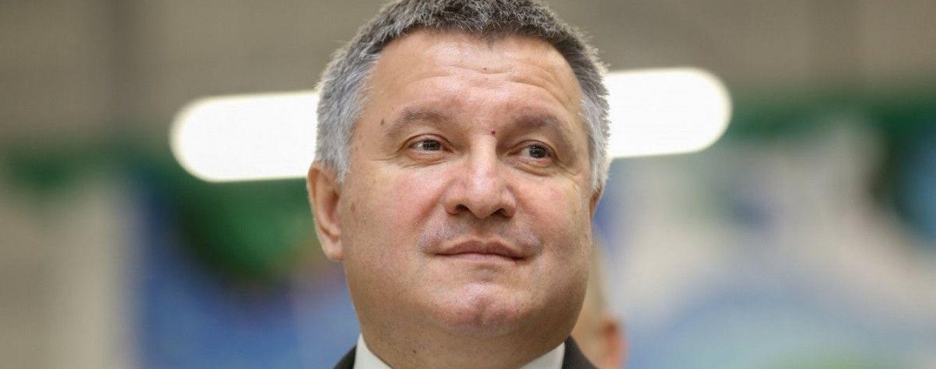 """Аваков спростував розшук Парасюка та назвав заяви СК РФ """"провокацією та політичним переслідуванням"""""""